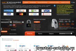 Отзыв про Netexchange.ru