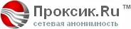 Европейские прокси socks5 для накрутки кликов