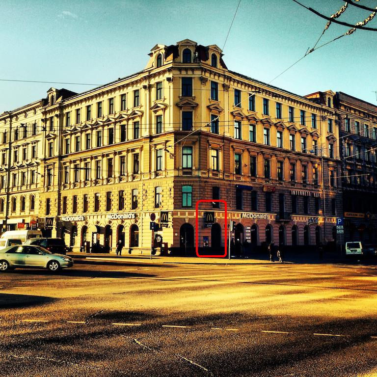 Балтик Хостел (Рига), вид с улицы